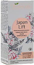 Парфюмерия и Козметика Силно хидратиращ околоочен крем против бръчки - Bielenda Japan Lift Eye Cream