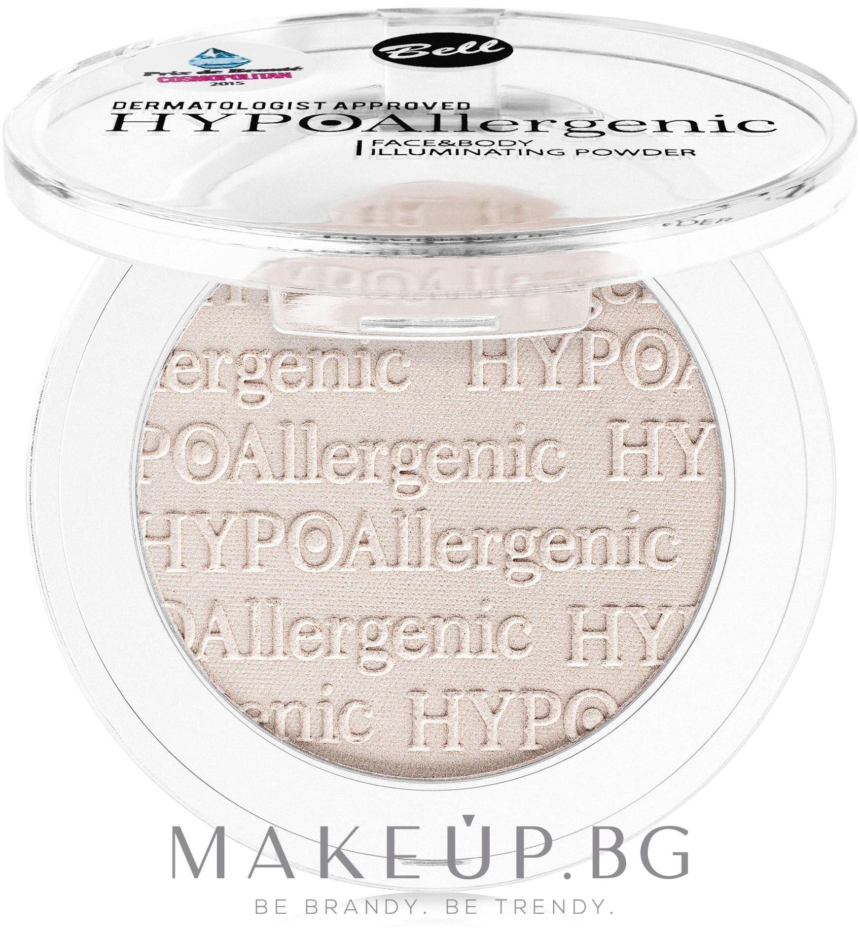 Хипоалергенна пудра хайлайтър за лице и тяло - Bell HypoAllergenic Face&Body Illuminating Powder — снимка 01