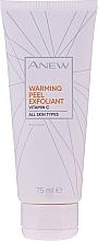 Парфюмерия и Козметика Загряващ пилинг за лице с витамин С - Avon Anew Vitamin C Warming Peel Exfoliant