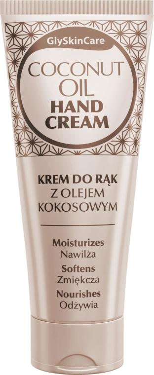 Крем за ръце с кокосово масло - GlySkinCare Coconut Oil Hand Cream