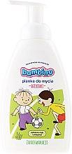 Парфюмерия и Козметика Детска пяна за вана за момченца - Bambino Foam For Washing