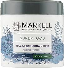 Парфюмерия и Козметика Антиоксидантна маска за лице и шия с чиа и акай бери - Markell Cosmetics Superfood