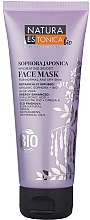 Парфюмерия и Козметика Маска за лице с Японска акация - Natura Estonica Sophora Japonica Face Mask