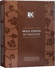 Парфюмерия и Козметика Комплект за коса - Brazil Keratin Intensive Repair Chocolate (шампоан/300ml + балсам/300ml + серум/100ml)