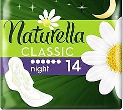 Парфюми, Парфюмерия, козметика Дамски превръзки, 14 бр. - Naturella Classic Night