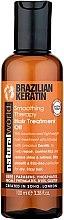 Парфюми, Парфюмерия, козметика Масло за коса с кератин - Natural World Brazilian Keratin Smoothing Therapy Hair Treatment Oil