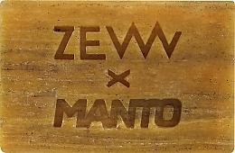 Парфюмерия и Козметика Сапун за лице и тяло с колоидно сребро, витамин С и въглен - Zew For Men X Manto Body And Face Soap