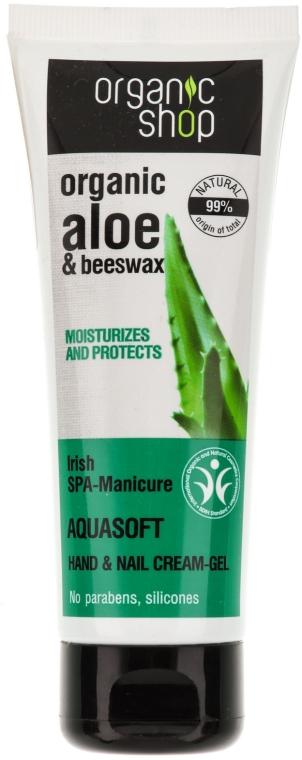 "Крем гел за ръце ""Ирландски SPA-маникюр"" - Organic Shop Hand Cream Aquasoft Aloe & Beeswax"