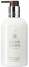 Парфюмерия и Козметика Molton Brown Heavenly Gingerlily - Лосион за ръце