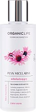 Парфюмерия и Козметика Мицеларна вода за лице - Organic Life Dermocosmetics Skin Essentials