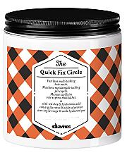 Парфюмерия и Козметика Маска за моментално хидратиране и изглаждане на косата - Davines Quick Fix Circle Hair Mask