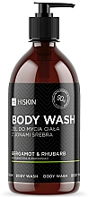 Парфюмерия и Козметика Душ гел със сребърни йони, бергамот и ревен - HiSkin Bergamot & Rhubarb Body Wash
