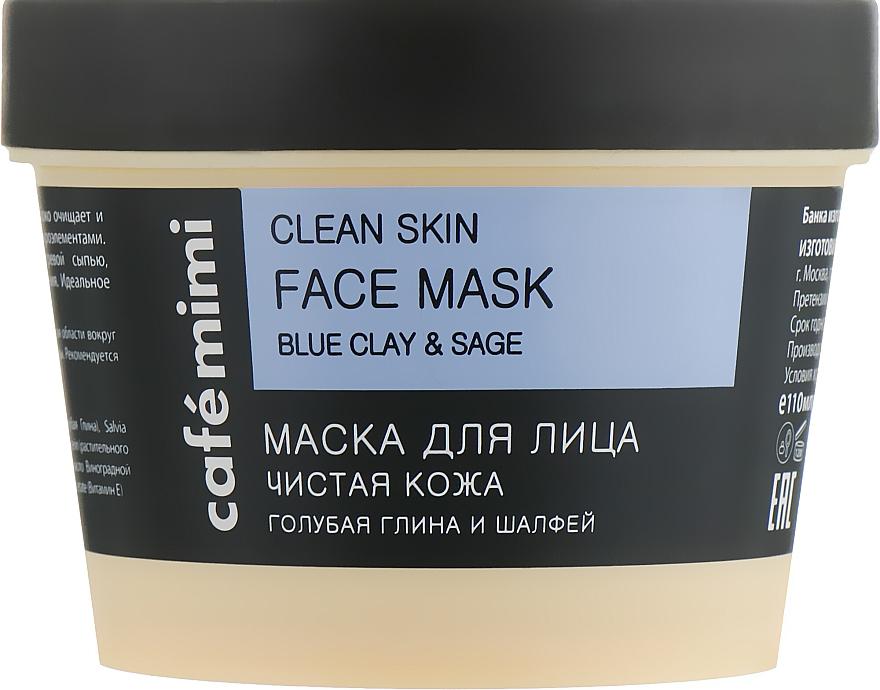 """Маска за лице """"Чиста кожа"""" - Cafe Mimi Clean Skin Face Mask — снимка N2"""