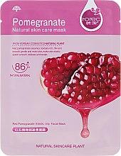 """Парфюми, Парфюмерия, козметика Подхранваща памучна маска за лице """"Нар"""" - Rorec Natural Skin Pomegranate Mask"""