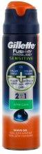 Парфюми, Парфюмерия, козметика Гел за бръснене - Gillette Fusion ProGlide Sens Alpine Clean Shave Gel