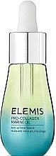 Парфюмерия и Козметика Масло за лице - Elemis Pro-Collagen Marine Oil