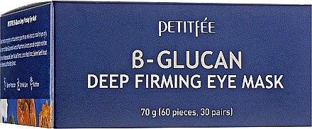 Супер укрепващи пачове за под очи с бета глюкан - Petitfee&Koelf B-Glucan Deep Firming Eye Mask — снимка N2