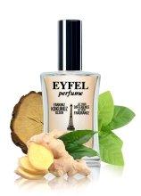 Парфюми, Парфюмерия, козметика Eyfel Perfume Dahlia Divin S-9 - Парфюмна вода