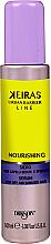 Парфюми, Парфюмерия, козметика Подхранващ серум за коса - Dikson Keiras Nourishing Serum