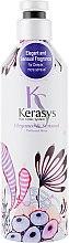 Парфюмерия и Козметика Парфюмен балсам за тънка и увредена коса - KeraSys Elegance & Sensual Perfumed Rince