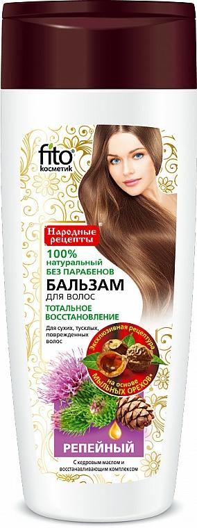 Балсам с репей за суха и изтощена коса - Fito Козметик