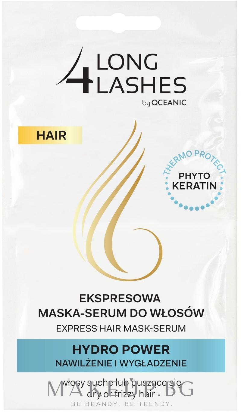 Хидратираща маска-серум за коса - Long4Lashes Hair Hydro Power — снимка 2 x 6 ml