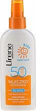 Парфюмерия и Козметика Слънцезащитно мляко-спрей за тен SPF 50 - Lirene Kids Sun Protection Milk Spray SPF 50