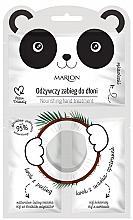Парфюмерия и Козметика Подхранваща грижа за ръце с кокос - Marion Funny Animals Coconut