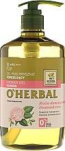 Парфюмерия и Козметика Тонизиращ душ гел с екстракт от роза дамаскена - O'Herbal Toning Shower Gel