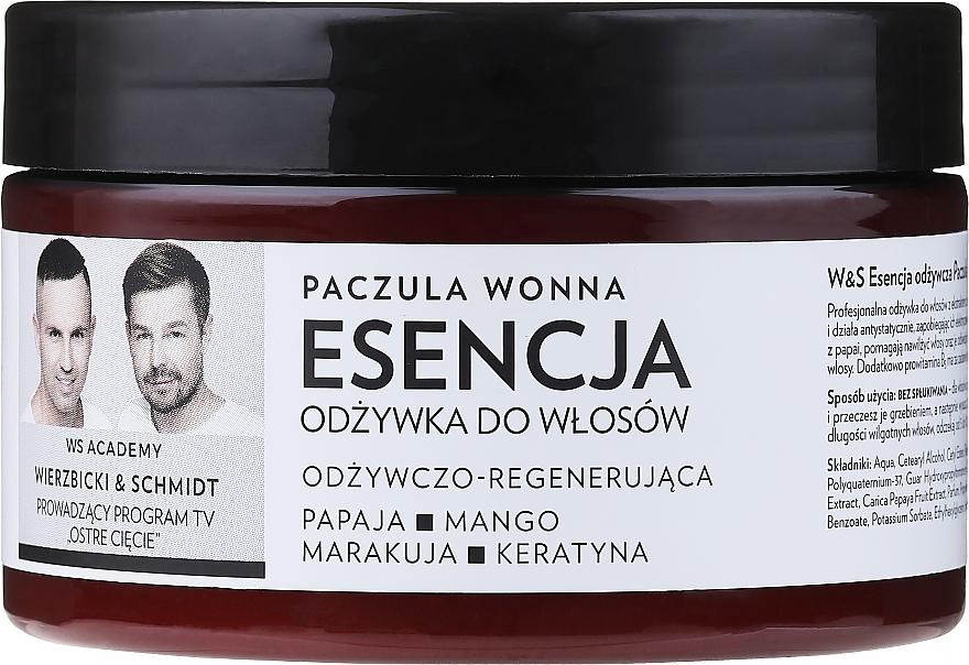Есенция за коса - WS Academy Nourishing Essence — снимка N1