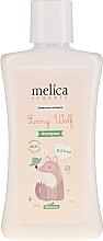 """Парфюмерия и Козметика Детски шампоан """"Вълче"""" - Melica Organic Funny Walf Shampoo"""