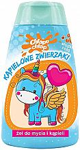 Парфюмерия и Козметика Детски душ гел с аромат на сладка кола - Chlapu Chlap Bath & Shower Gel