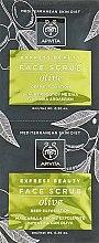 Парфюми, Парфюмерия, козметика Скраб за лице с маслина - Apivita Deep Exfoliating Face Scrub With Olive