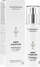 Парфюмерия и Козметика Нощен възстановяващ крем за лице - Madara Cosmetics EcoFace