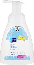 Парфюми, Парфюмерия, козметика Нежна почистваща пяна за деца - Skarb Matki Delicate Foam For Babies