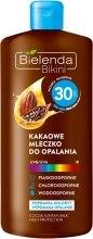 Парфюмерия и Козметика Мляко за тен с какао SPF30 - Bielenda Bikini Cocoa Suntan Milk High Protection