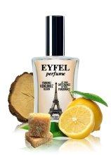 Парфюмерия и Козметика Eyfel Perfume H-3 - Парфюмна вода
