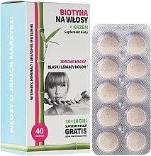 Парфюми, Парфюмерия, козметика Биотин за коса - Noble Health