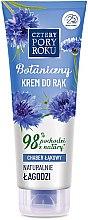 Парфюмерия и Козметика Успокояващ крем за ръце с ливадна метличина - Cztery Pory Roku Botanical Soothing Hand Cream
