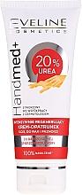 Парфюмерия и Козметика Интензивно регенериращ крем за ръце и нокти - Eveline Cosmetics Handmed+ SOS Urea 20%