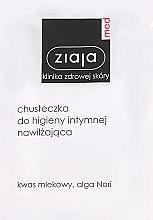 Парфюми, Парфюмерия, козметика Кърпички за интимна хигиена, овлажняващи - Ziaja Med