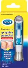 Парфюмерия и Козметика Средство против гъбички - Scholl Fungal Nail Treatment