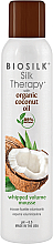 Парфюмерия и Козметика Мус за оформяне на коса - Biosilk Silk Therapy with Coconut Oil Whipped Volume Mousse