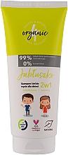 Парфюмерия и Козметика Детски шампоан и гел 2в1 с аромат на ябълка - 4Organic Shampoo And Bath Gel For Children