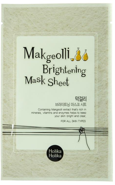 Маска за лице от плат с екстракт от ориз и вино - Holika Holika Makgeolli Brightening Mask Sheet
