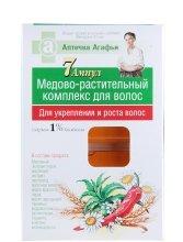 Парфюмерия и Козметика Комплекс за укрепване и растеж на косата - Рецептите на баба Агафия