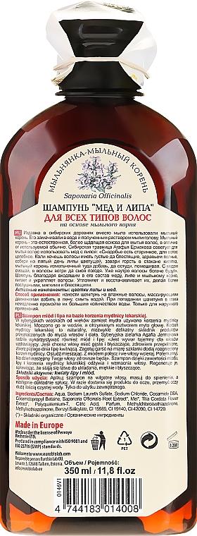 """Шампоан """"Мед и липа"""" - Рецептите на баба Агафия — снимка N2"""