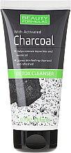Парфюми, Парфюмерия, козметика Почистващ гел с активен въглен за лице - Beauty Formulas Charcoal Detox Cleanser