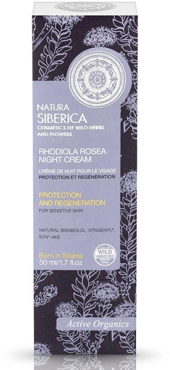 """Нощен крем за чувствителна кожа """"Защита и възстановяване"""" - Natura Siberica — снимка N1"""