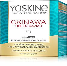 Парфюмерия и Козметика Крем за лице - Yoskine Okinava Green Caviar 60+